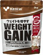 健康体力研究所(KENTAI)ケンタイ ウエイトゲインアドバンス 3kg