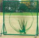 【受注生産品】【防球フェンス】カネヤ (KANEYA) サイド一体極太トスフェンス(シングルネット)(硬式向) KBー570