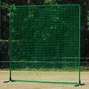 トーエイライト 防球フェンス3×3DX B-2510