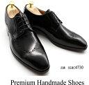 ショッピング皮 レザービジネスシューズ/全1色 ハンドメイドシューズ シューズ 靴 レザー 本革 レザーシューズ ビジネスシューズ ビジネス シンプル ドレスシューズ