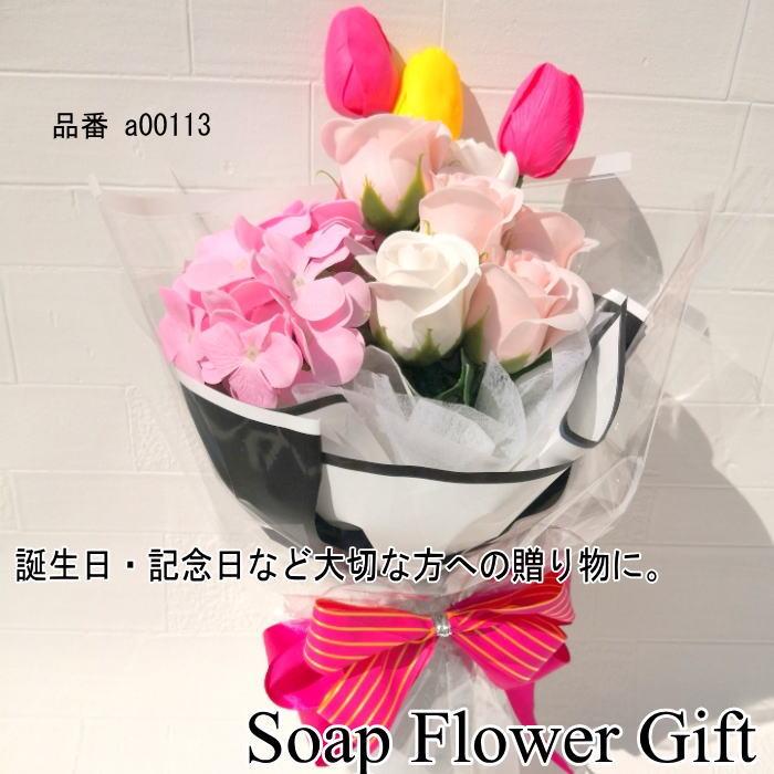 ソープフラワー花束薔薇チューリップ10本花束ブーケギフト