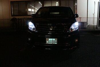 【レビュー記載で送料無料】字光式LEDナンバープレートフロント用超高輝度極薄8mm12V車-取り付けイメージ
