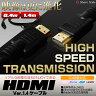 HDMIケーブルver1.4 4K画質 3D映画対応 40-140cm 同梱発送可能 HDMIケーブル [J]
