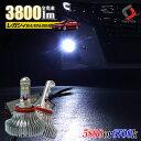 レガシィ B4 アウトバック フォグ LED フォグランプ 明るさMAX26WのLEDフォグランプ H8 H11 H16 形状フォグ 3000K 4600K 5800K 6700K から選べる レガシィ専用 フォグ デュアルカットフォグランプ[J]