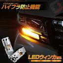 ������������������ T20 S25 LED �����[J]