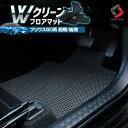 プリウス50 二重フロアマット フロアマット 汚れ防止 清潔 車内 マット 軽量 二重構造 EVE素材 水洗い 2重マット 専用設計 トヨタ プリウス 50系 PT20