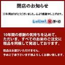 【ふるさと納税】ぎばさ(アカモク)200g×10個 【海藻・のり】