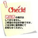 【クーポンご利用で100円OFF】【新米】愛知県産コ...