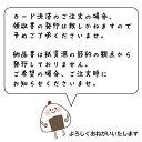 令和1年産 富山県産コシヒカリ 5kg