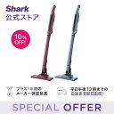 【Shark 公式】 Shark EVOPOWER SYST...