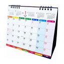 【正規品】 Supracing シュプレーシング 2021年 カレンダー 【2020年12月始まり】 6か月ひと目 卓上カレンダー 実用性抜群 (月曜日から)※※※本製品は2021年オリンピック特措法改正による祝日に対応しており。