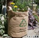 ジュートバスケットR【布 鉢カバー 植木鉢 カゴ 収穫袋】