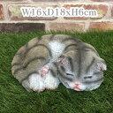 ねこ 置物 ネコ 猫 オーナメント 眠り猫 子ネコ ネコ インテリア 雑貨 ディスプレイ 庭 玄関 ガーデン オーナメント動物 おしゃれ かわいい 【子猫 ペルン】
