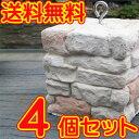 【送料無料】擬石コバ調フックストーン ナチュラル色 4個セット