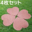 【送料無料】擬石 ハート平板 ステップストーン37cm ピンク 4枚セット