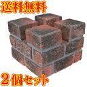 【送料無料】擬石フェンス台座 赤レンガ調L【ラティススタンド】2個セット