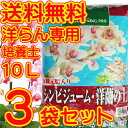 【送料無料】シンビジューム・洋蘭の土30L(10L×3袋セット)