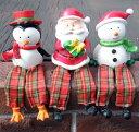 クリスマスドール3種セット