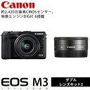 【送料無料】 キヤノン EOS M3 ダブルレンズキット2 ブラック [2420万画素/APS-C/ミラーレス/デジタルカメラ/9694B154/Canon]