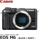 樂天商城 - 【送料無料】 キヤノン EOS M6 ボディー ブラック 1724C004 [Canon ミラーレス デジタルカメラ 2420万画素 APS-C]