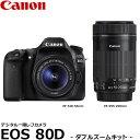【送料無料】 キヤノン EOS 80D ダブルズームキット [2420万画素/APS-C/高速AF/Wi-Fi搭載/デジタル一眼レフカメラ/1263C048/Canon]