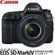 《10月下旬発売予定》【送料無料】 キヤノン EOS5D MarkIV EF24-105L IS II USM レンズキット [約3040万画素/35mmフルサイズCMOS/1483C009/Canon] 【予約】