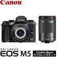 《11月下旬発売予定》【送料無料】 キヤノン EOS M5 クリエイティブマクロ ダブルレンズキット [約2420万画素/APS-CサイズCMOS/EVF搭載/高速AF/Wi-Fi搭載/3.2型タッチパネル液晶/ミラーレスカメラ/デジタルカメラ/1279C050/Canon] 【予約】