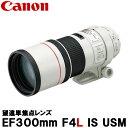 【送料無料】 キヤノン EF300mm F4L IS USM 2530A002 [Canon EF30040LIS フィルター径77mm 望遠レンズ]