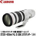 【送料無料】 キヤノン EF200-400mm F4L IS USM エクステンダー 1.4× 5176B001 [Canon EF200-400LIS 望遠ズームレンズ]