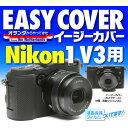 ������̵���� ����ѥ�ۥӡ��ġ��� �����������С� Nikon 1 V3�� �֥�å� [���ꥳ�С� �վ��ݸ�ե���� ����˥����� ����饱����]
