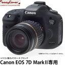 【送料無料】 ジャパンホビーツール イージーカバー Canon EOS 7D MarkII用 ブラック [液晶保護フィルム付/高級シリコン製カメラケース/カメラ保護カバー/Discovered Easy Cover]
