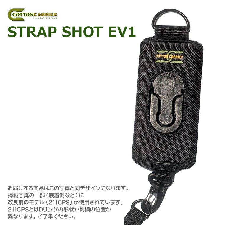 【あす楽対応】【即納】 COTTON CARRIER STRAPSHOT EV1 (211CPS後継品)