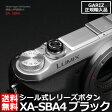 【メール便 送料無料】【即納】 GARIZ XA-SBA4 シール式レリーズボタン Φ12mm ブラック