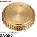 《特価品》【メール便 送料無料】【即納】 GARIZ XA-SB6 シール式レリーズボタン Φ12mm ゴールド