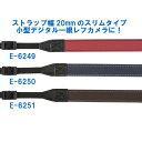 【メール便 送料無料】 エツミ E-6249 リバーシブルレザーストラップ レッド/ブラック
