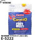 【メール便 送料無料】 エツミ E-5222 ドデカラット [防カビ/防湿剤/乾燥剤/ETSUMI]