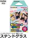 フジフイルム チェキ用インスタントカラーフィルム instax mini ステンドグラス 1パック(10枚入)