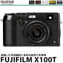 【送料無料】 フジフイルム デジタルカメラ FUJIFILM X100T ブラック [1630万画素/APS-CサイズCMOSセンサー/光学ファインダー搭載/超高速AF/富士フイルム]
