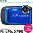 【送料無料】 フジフイルム FinePix XP90 ブルー [1640万画素CMOS/光学5倍ズーム/15m防水・防塵・耐衝撃/F FX-XP90BL/FUJIFILM]