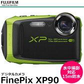 【送料無料】 フジフイルム FinePix XP90 ライム [1640万画素CMOS/光学5倍ズーム/15m防水・防塵・耐衝撃/F FX-XP90LM/FUJIFILM]