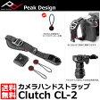 ショッピング写真 ストラップ 【メール便 送料無料】【即納】 ピークデザイン CL-2 クラッチ カメラハンドストラップ [Peak Design Clutch ハンドグリップ]