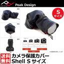 【送料無料】【あす楽対応】【即納】 ピークデザイン SH-S-1 シェル カメラ保護カバー Sサイズ [Peak Design Shell ミラーレスカメラ/ ..