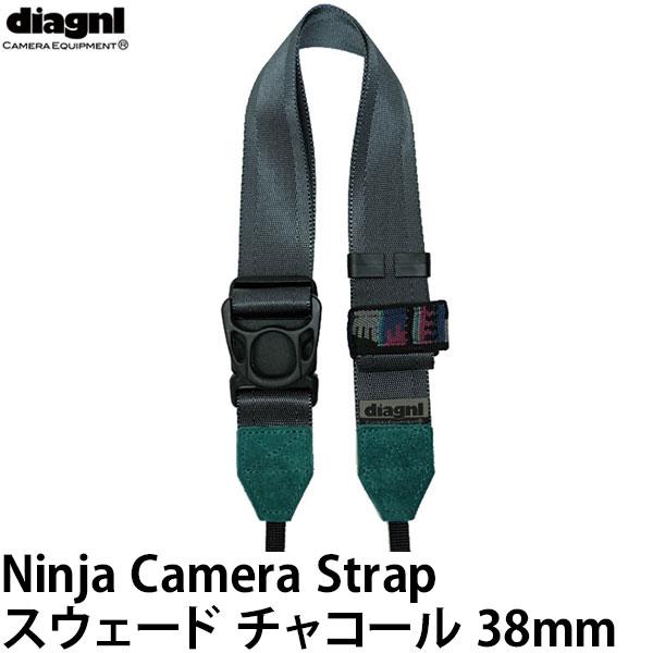ダイアグナル ニンジャストラップスウェード38mm チャコール
