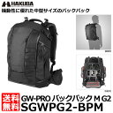 【送料無料】 ハクバ SGWPG2-BPM GW-PRO バックパック M G2 [一眼レフ対応/カメラリュック/リュックサック/カメラバッグ/HAKUBA]