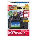 【メール便 送料無料】【即納】 ハクバ DGF-CAE7D2 デジタルカメラ用液晶保護フィルムMarkII Canon EOS 7D MarkII専用 液晶プロテクター 液晶ガードフィルム