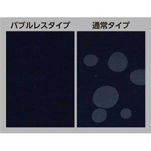 �ڥ��������̵��/����������̡ۥϥ���DGF2-OEPL6�ǥ����륫����ѱվ��ݸ�ե����MarkIIOLYMPUSPENLiteE-PL6/PENLiteE-PL5/PENminiE-PM2���ѡ�¨Ǽ��