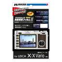 【メール便 送料無料】 ハクバ DGF2-LX デジタルカメラ用液晶保護フィルムMarkII LEICA X/X Vario専用 [液晶プロテクター 液晶ガードフィルム]