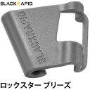 【メール便 送料無料】 BLACKRAPID ロックスター ブリーズ 362007 [ブラックラピッド カラビナパーツCR-3対応]