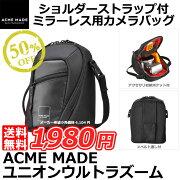 ACME MADE ��˥���ȥ饺����