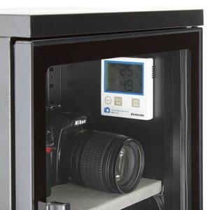 ハクバKMC-51D温度計付湿度計C-51D